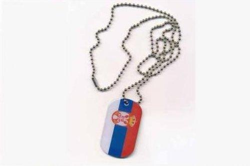 Erkennungsmarke DOG TAG Serbien Wappen Fahne Flagge Kette