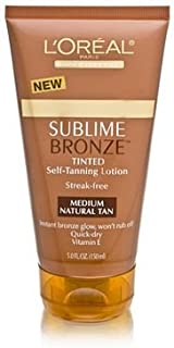 bronze camouflage tanning lotion