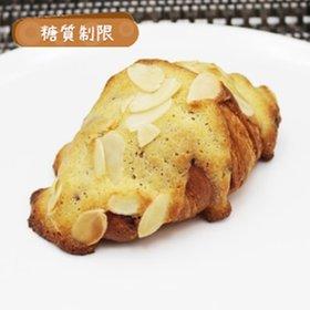 【ビッケベーグル】糖質制限 クロワッサンダマンド(2個入り)