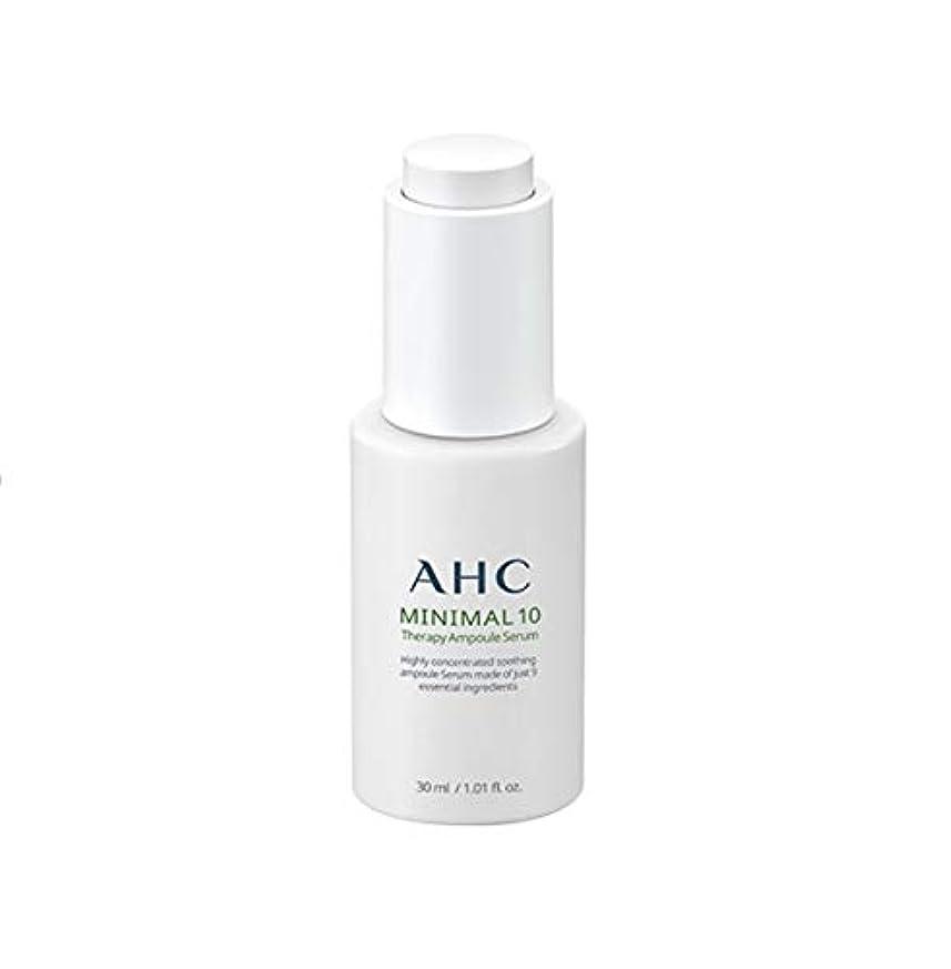 ビーズ支援する定義AHC ミニマル 10 テラピーアンプルセラム 30ml / AHC MINIMAL 10 THERAPY AMPOULE SERUM 30ml [並行輸入品]