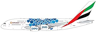 GeminiJets GJUAE1833 1:400 Emirates Airbus A380 Blue Expo 2020