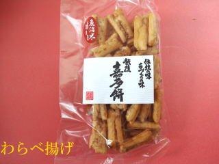 魚沼産もち米使用新潟米菓10パックBOXシリーズ (わらべ揚げ)
