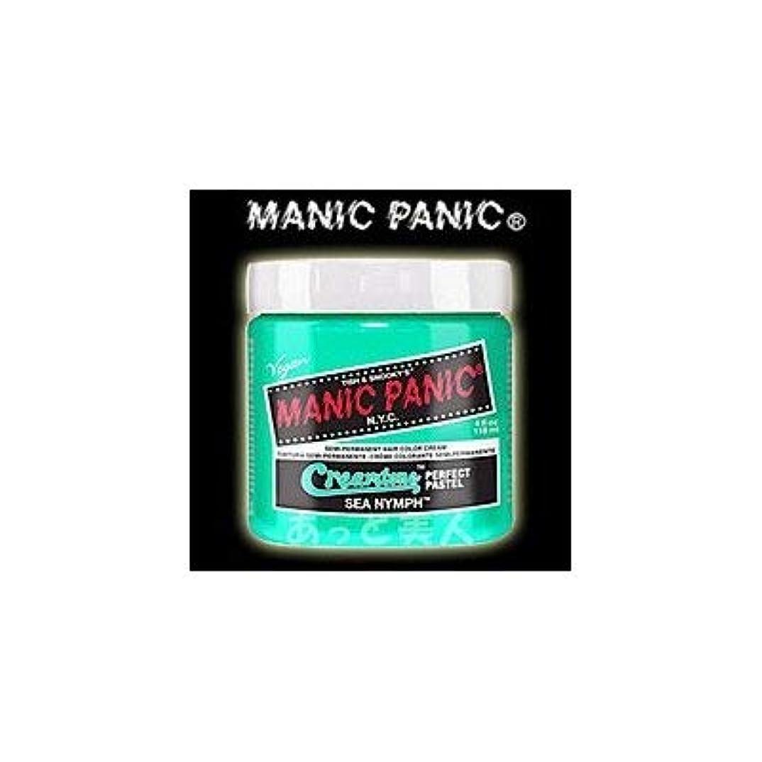 刈るすき磁石マニックパニック カラークリーム シーニンフ(パステル系)