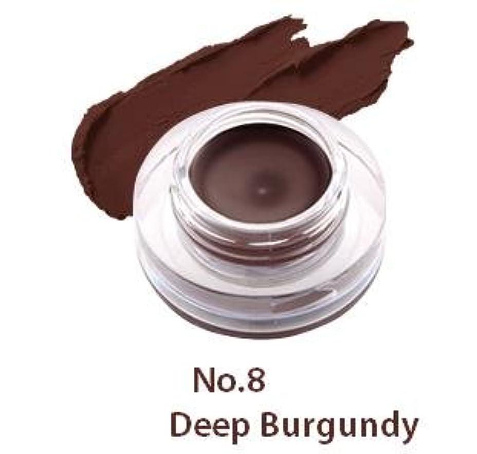 和らげる迫害遺棄されたNo.8 Deep Burgundy TonyMoly (NEW!) BACK GEL EYELINER LONGER BRUSH 4g 8 Color [並行輸入品]