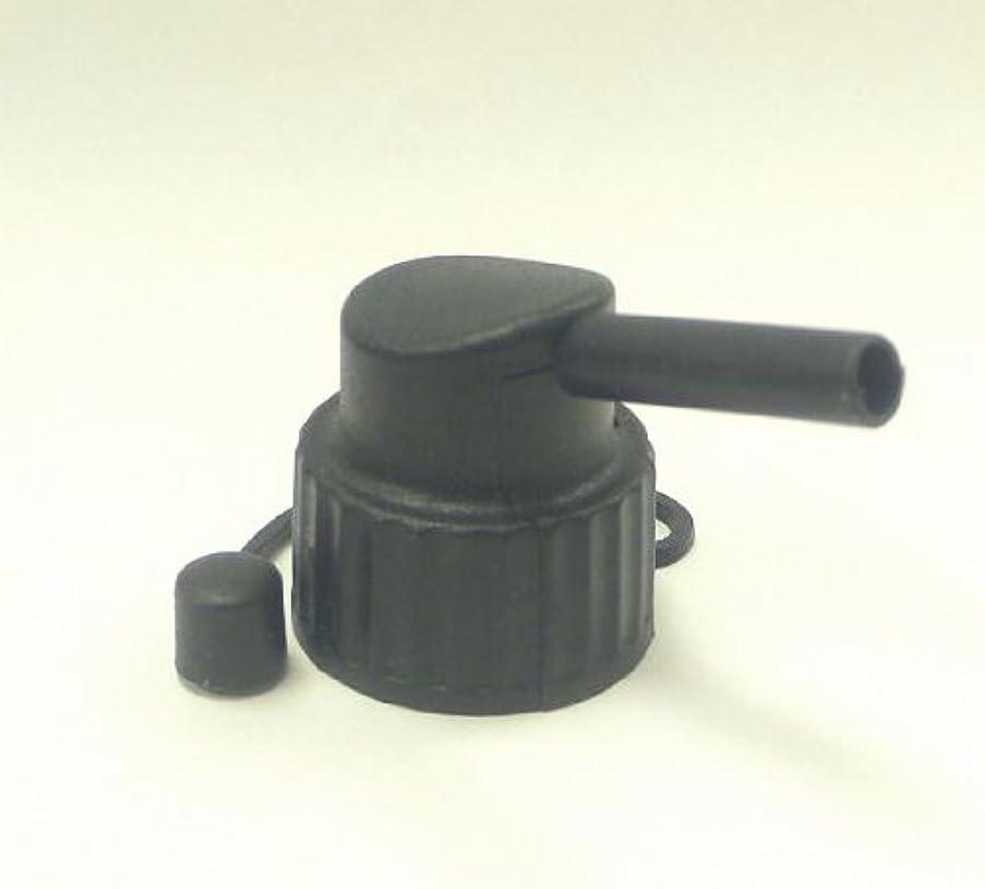 グラム独立あるアロマオイル用便利キャップ