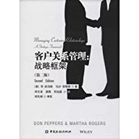 Customer Relationship Management: A Strategic Framework (Second Edition)(Chinese Edition)