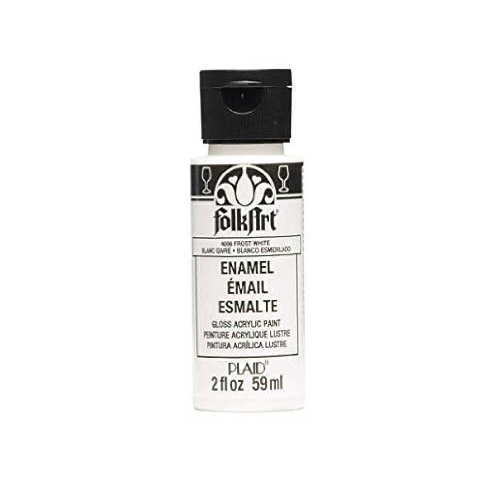 FolkArt Enamel Glass & Ceramic Paint in Assorted Colors (2 oz), 4056, White Frost