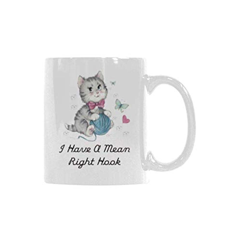 Gift Idea I Have A Mean Right Hook Coffee Mug Tea Cup White 11Oz