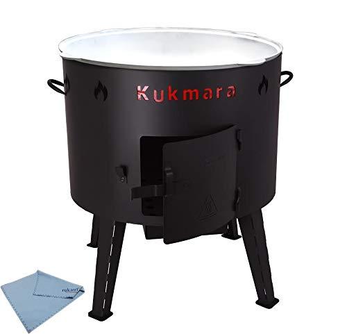 rukauf Utschak, Durchmesser: 52 cm, für 22 Liter Kasan Kazan Feldküche Gulasch-Kessel Feuer-Ofen Outdoor