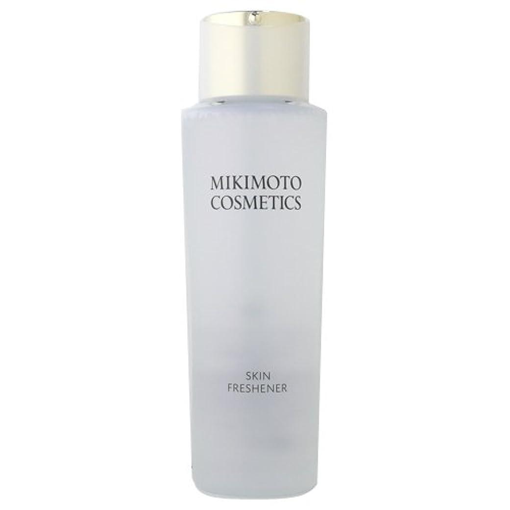 品消化誕生ミキモト化粧品 MIKIMOTO コスメティックス スキンフレッシュナー 200mL
