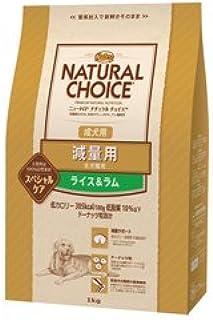 ナチュラルチョイス 減量用全犬種成犬 玄米&ラム 1kg