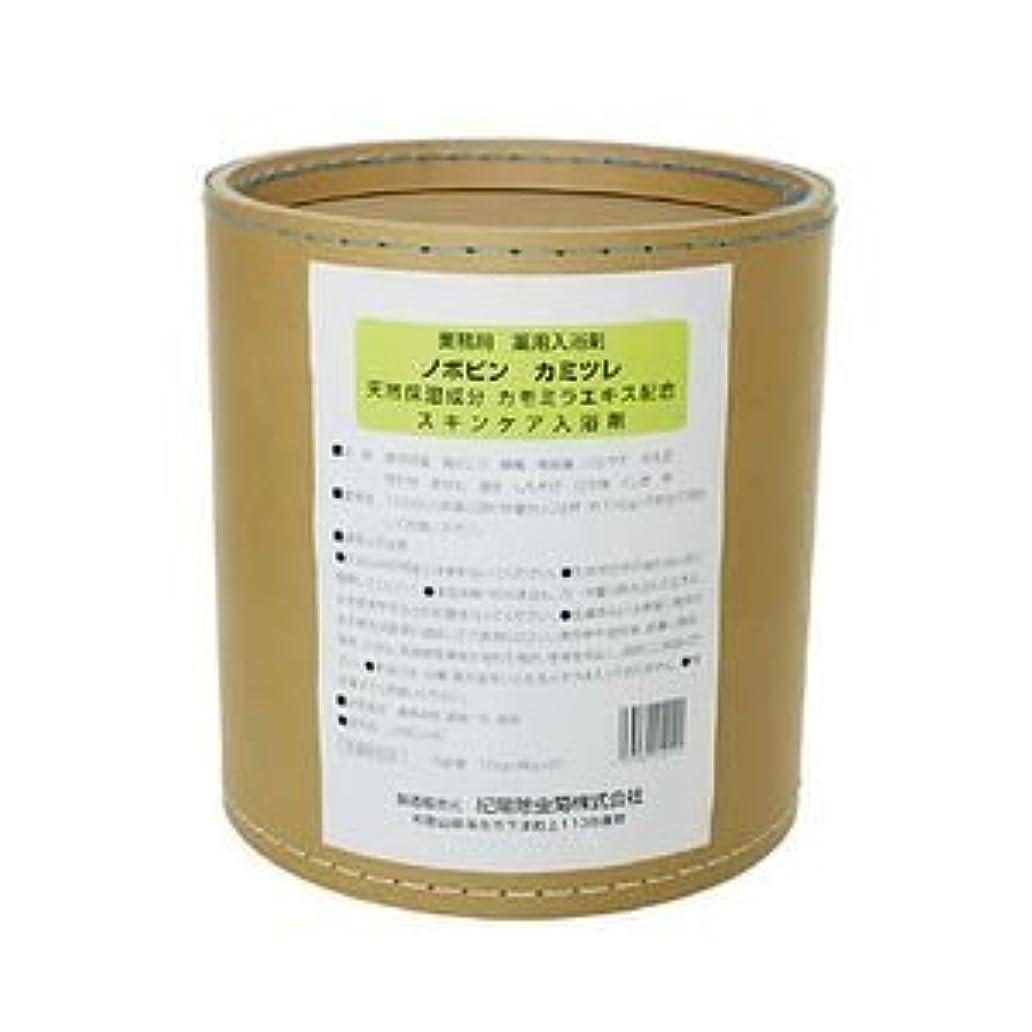 在庫ラベンダーまともな業務用 バス 入浴剤 ノボピン カミツレ 16kg(8kg+2)