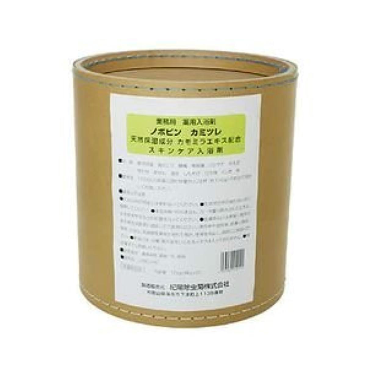 通常メディア菊業務用 バス 入浴剤 ノボピン カミツレ 16kg(8kg+2)