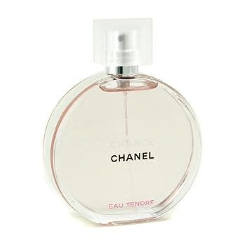 格差増強失効シャネル CHANEL チャンス オータンドゥル オードトワレ EDT 100mL 香水