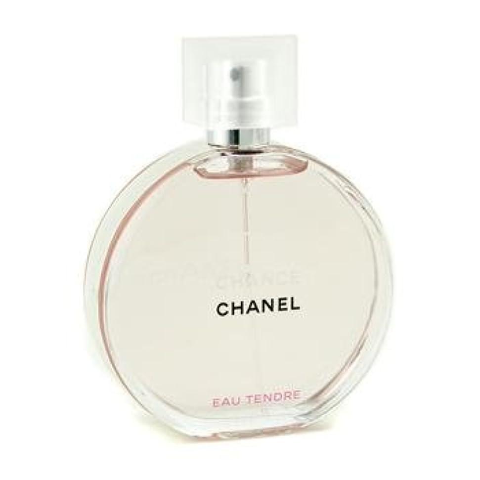 寝室を掃除するフェデレーション絶えずシャネル CHANEL チャンス オータンドゥル オードトワレ EDT 100mL 香水