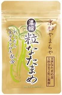 京都やまちや 濃縮粒なたまめ 60粒