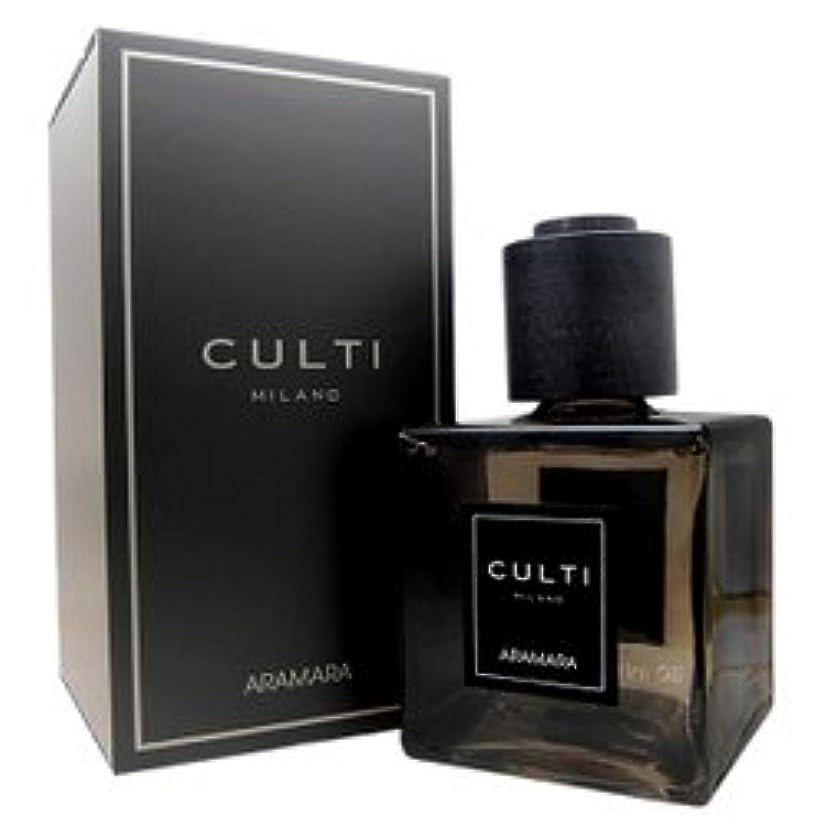 【CULTI】クルティ デコールクラシック ARAMARA 250ml [並行輸入品]