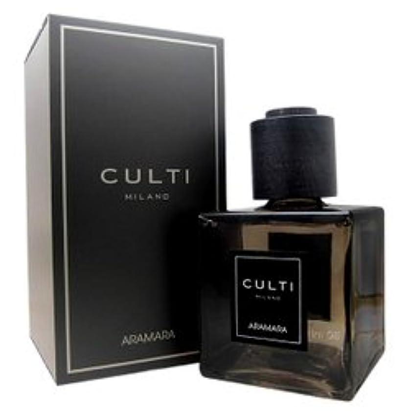 ほめる褐色わかる【CULTI】クルティ デコールクラシック ARAMARA 250ml [並行輸入品]