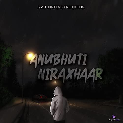 Xab Junipers feat. Biraj Newar, Ayupan Gojmer, Xamar, Sushruta Borkotokey, Amlan, Rimon & Shruti