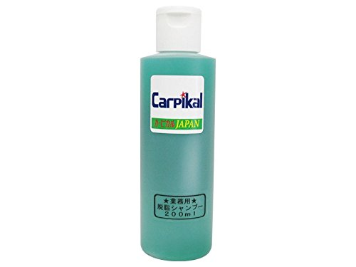カーピカル 業務用 脱脂シャンプー (原液) 200ml [洗車/濃縮カーシャンプー]