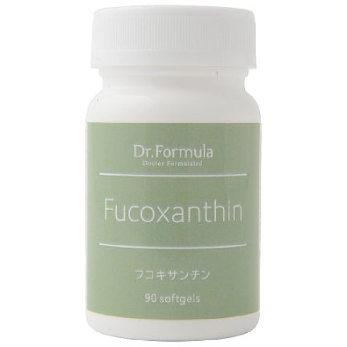 ヒールアルファベットに慣れDr.Formula フコキサンチン(テレビで話題の希少成分) 30日分 90粒 日本製 Fucoxanthin