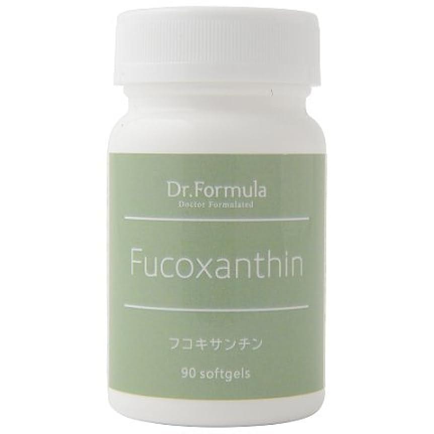 土曜日重要性しっかりDr.Formula フコキサンチン(テレビで話題の希少成分) 30日分 90粒 日本製 Fucoxanthin
