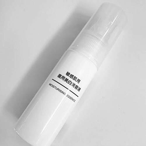 無印良品『敏感肌用薬用美白美容液』