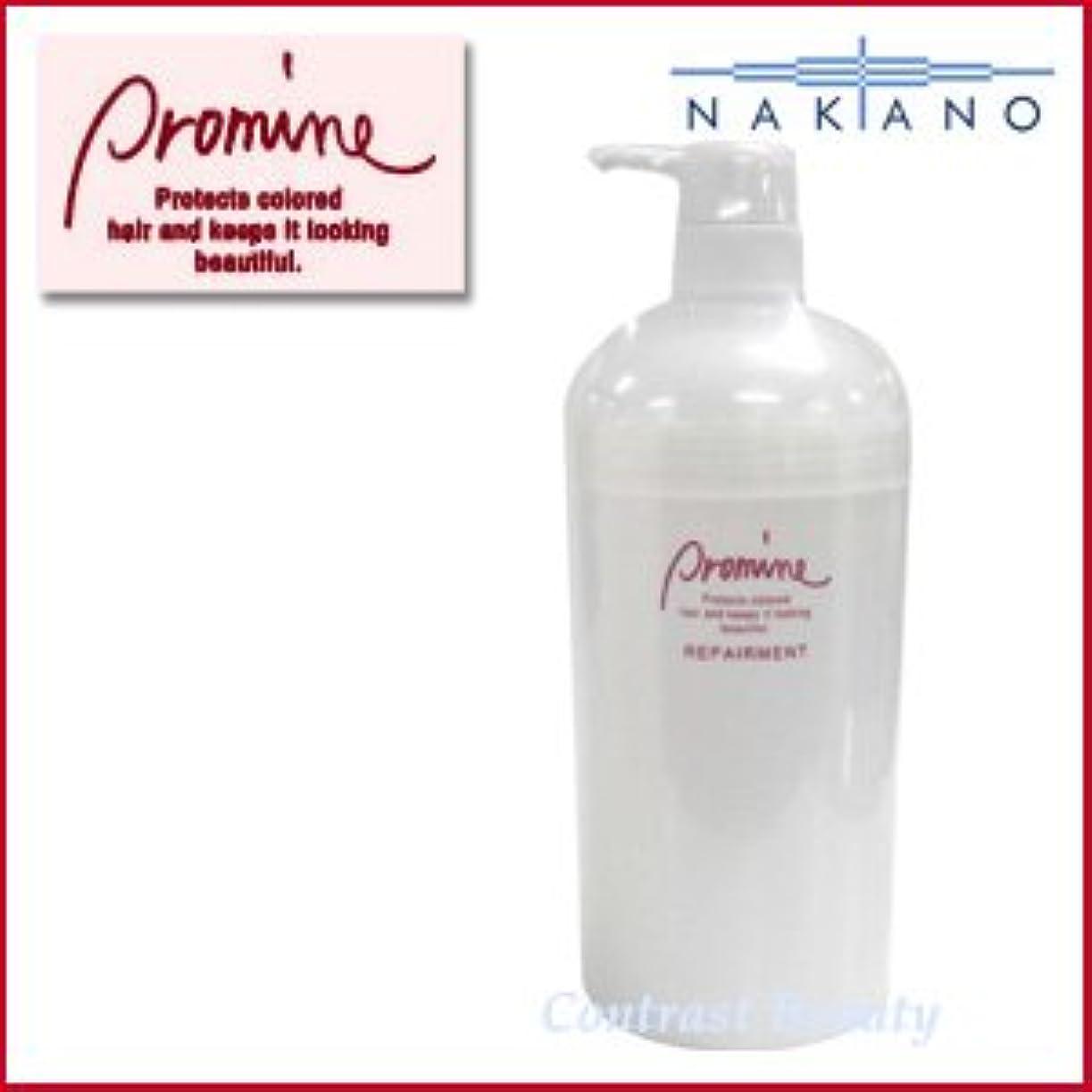拒絶暴君印刷する【X3個セット】 ナカノ プロマイン リペアメント 670g 【ヘアケア Hair care 中野製薬株式会社 NAKANO】