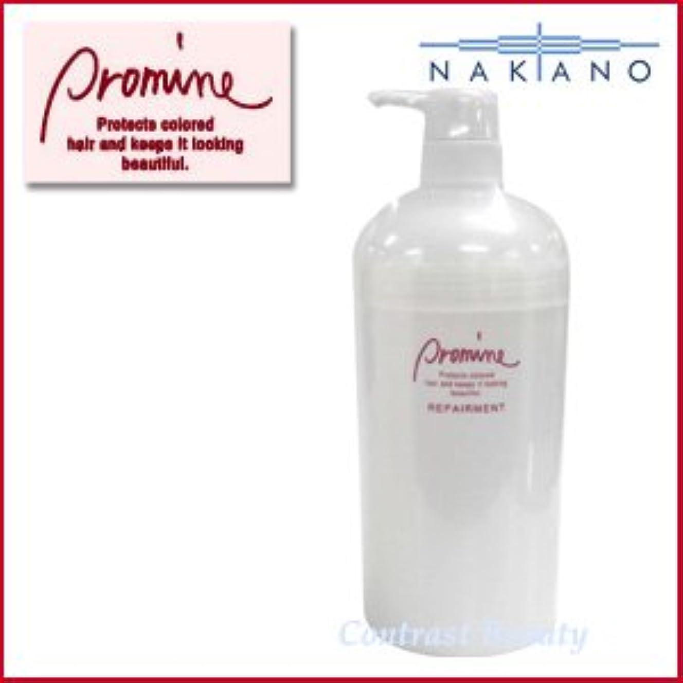 電気の縫うハック【X2個セット】 ナカノ プロマイン リペアメント 670g 【ヘアケア Hair care 中野製薬株式会社 NAKANO】