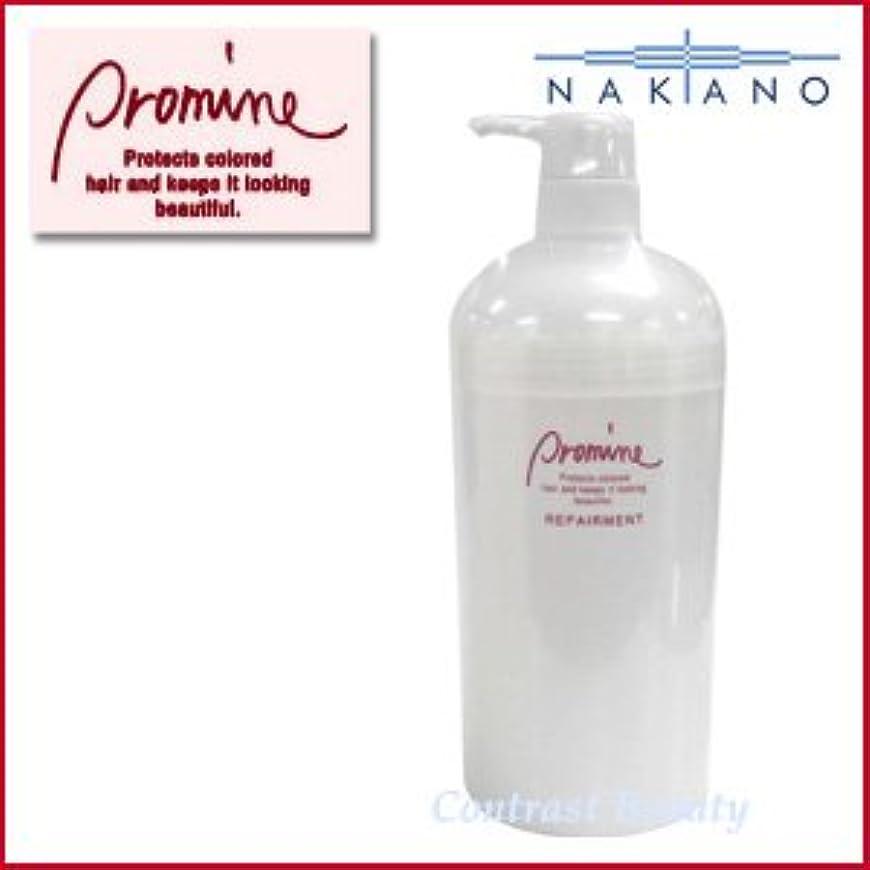 トン移動かわす【X2個セット】 ナカノ プロマイン リペアメント 670g 【ヘアケア Hair care 中野製薬株式会社 NAKANO】