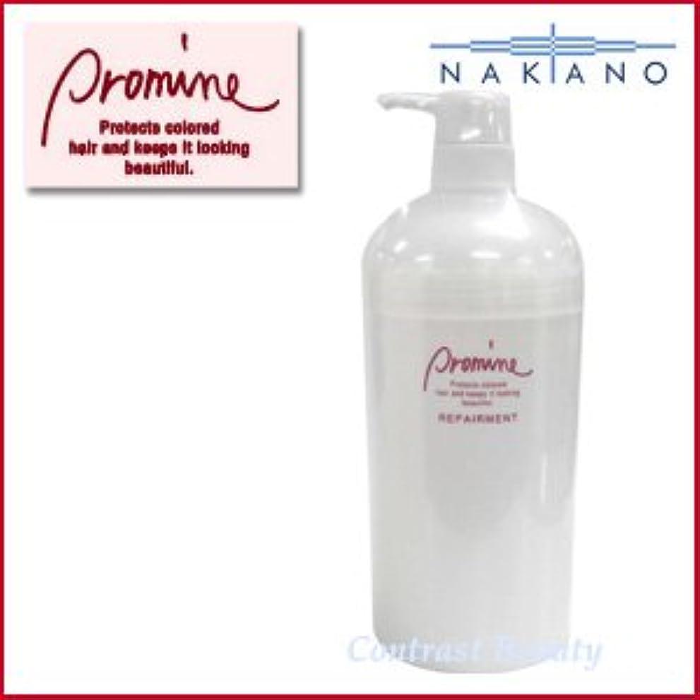 劣るドラゴン先に【X4個セット】 ナカノ プロマイン リペアメント 670g 【ヘアケア Hair care 中野製薬株式会社 NAKANO】