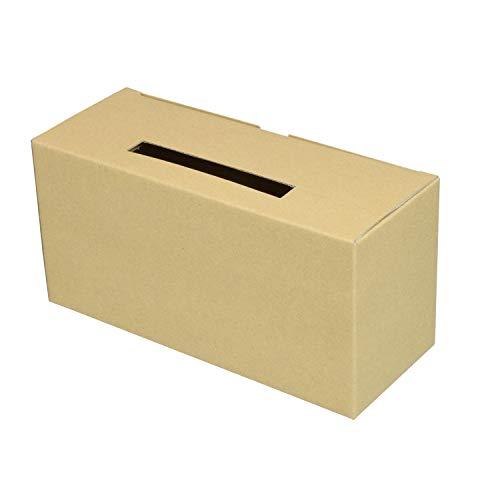 募金箱(底ロックタイプ)【クラフト】 25枚セット (ダンボール 段ボール 紙箱 ボックス 紙)