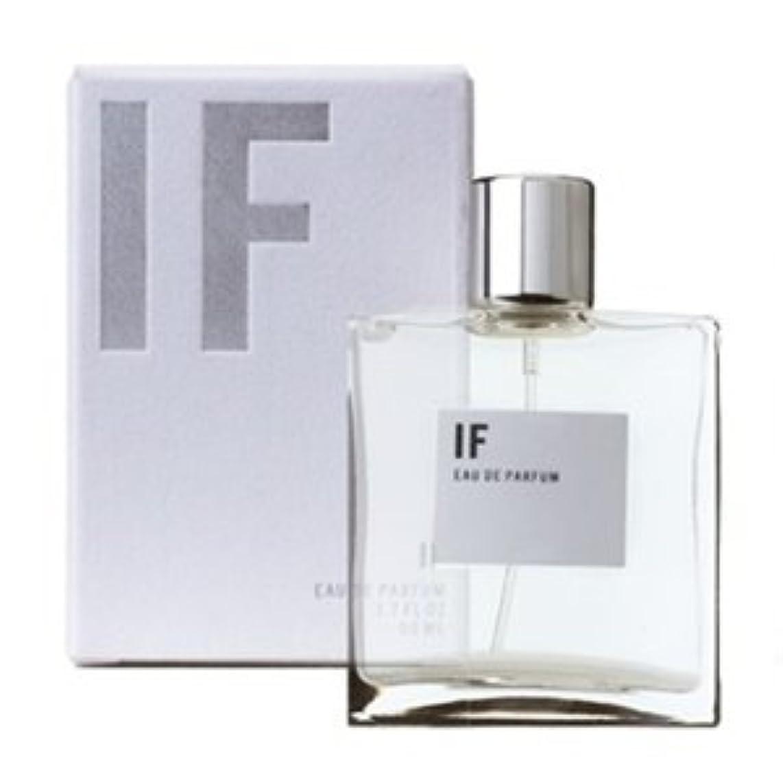 浸漬今晩ピラミッドAPOTHIA IF (アポーシア イフ) eau de parfum 50ml