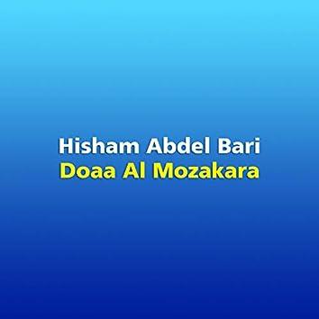 Doaa Al Mozakara
