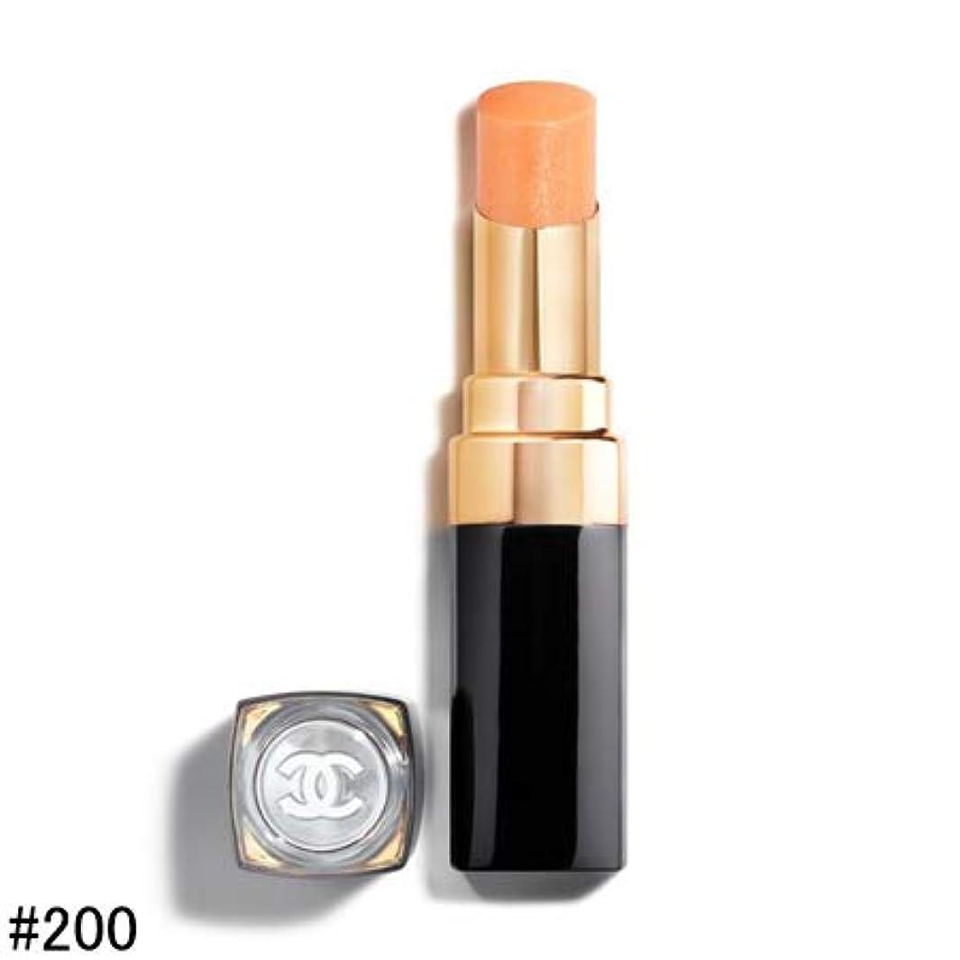 気をつけてチャレンジ移住するシャネル ルージュ ココ フラッシュ トップ コート #200 ライト アップ -CHANEL-