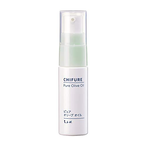 Chifre Essential Olive Oil - 20ml
