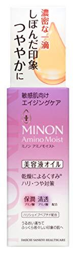 MINON(ミノン) ミノン アミノモイスト エイジングケア 美容液 20mL