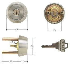 GOAL(ゴール) ピンシリンダー TXタイプ GCY-79 キー標準3本付属 玄関 鍵 交換 取替え テール刻印34 /扉厚34〜37mm向け GCY79 TX /TDDシルバー色