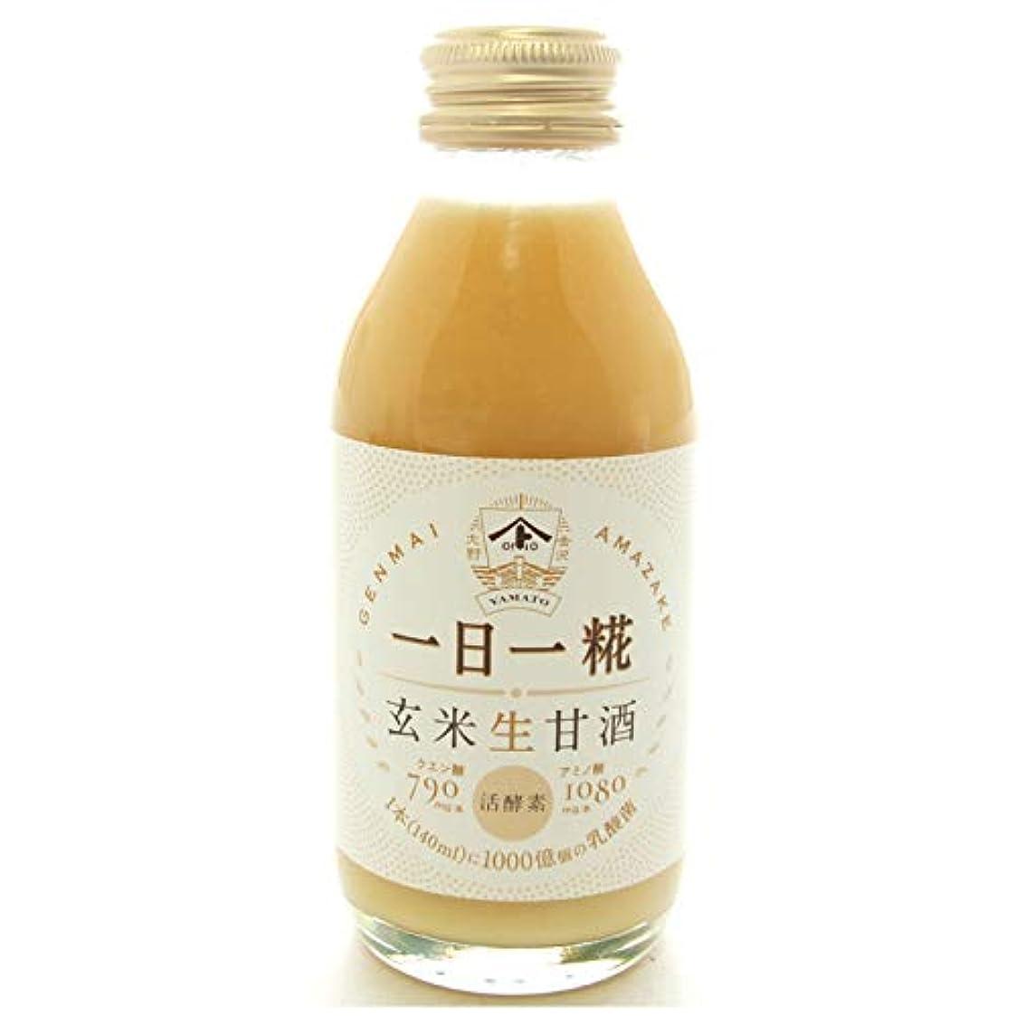 ミニチュアなに根絶する【生玄米甘酒 一日一糀 140ml×12本】非加熱。ノンアルコール。砂糖不使用