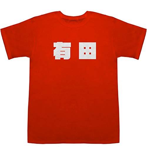 有田 Arita T-shirts レッド S【駅弁】【エイトブリッジ】