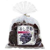 ナガトク 干し葡萄 大粒レーズン 430g×5袋入×(2ケース)