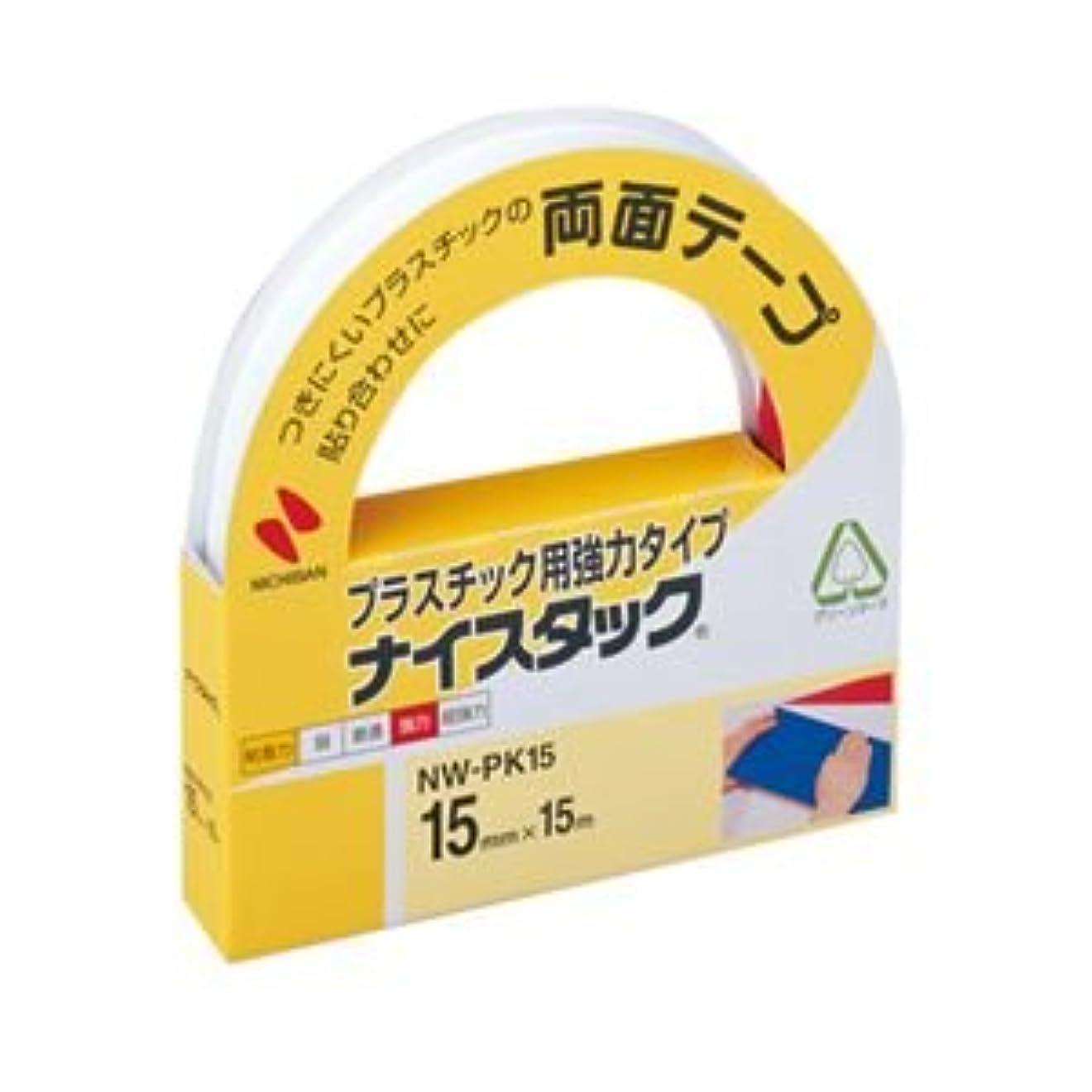 シェル届けるまたは(まとめ) ニチバン ナイスタック 両面テープ 強力タイプ プラスチック用 大巻 15mm×15m NW-PK15 1巻 【×10セット】 [簡易パッケージ品]