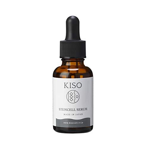 ヒト幹細胞原液5%高配合美容液KISOキソステムセルフセラム30mlエッセンス高濃度防腐剤フリー