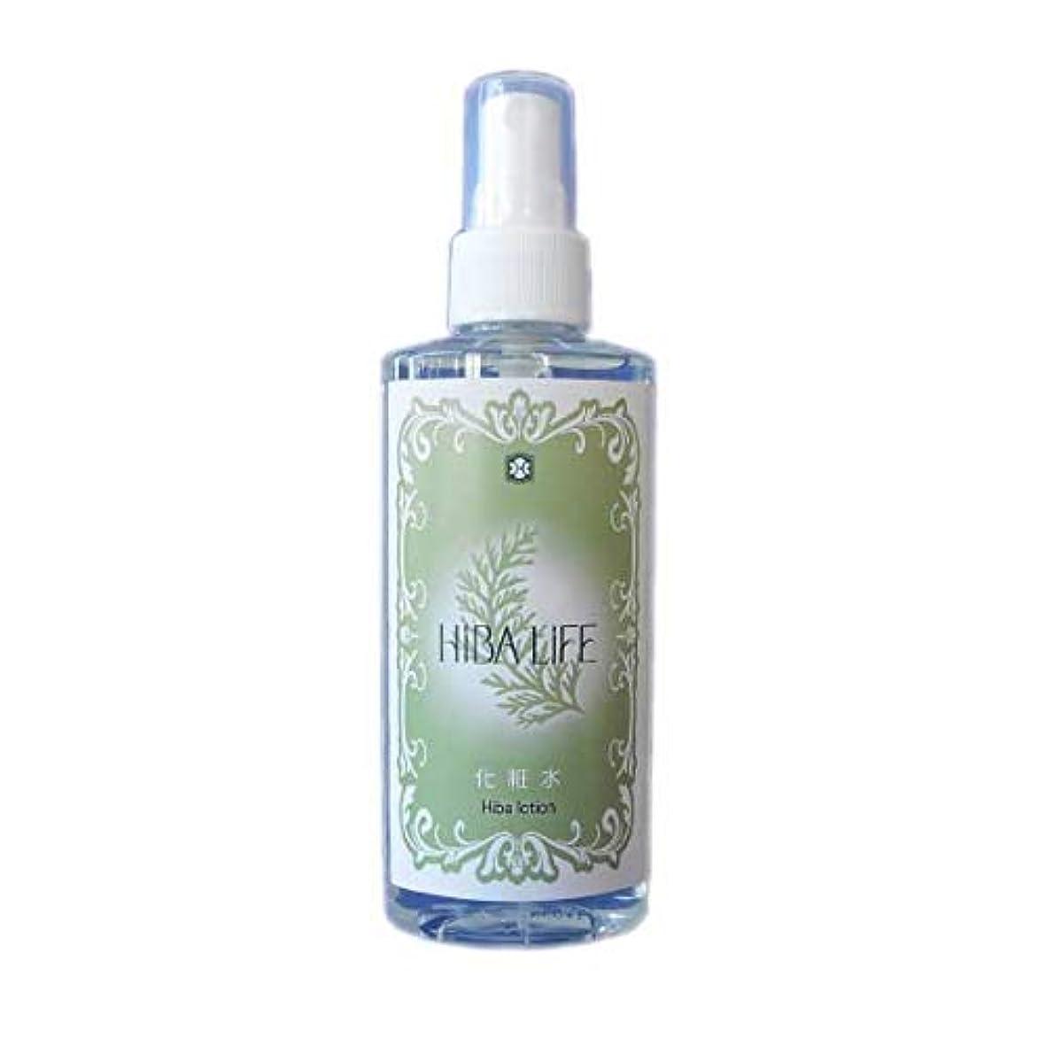 結晶貸し手予感ひばの森化粧水