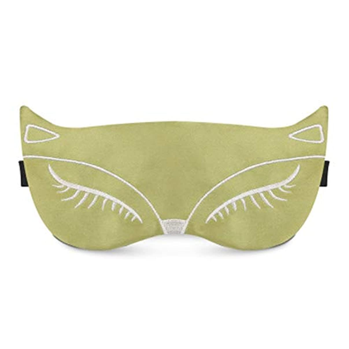 構造的ランドマーク無視NOTE Atomusコットンスリーピングマスクアイパッチキツネ刺繍アイパッチ調節可能な睡眠補助目隠しアイスバッグ旅行睡眠アイマスク