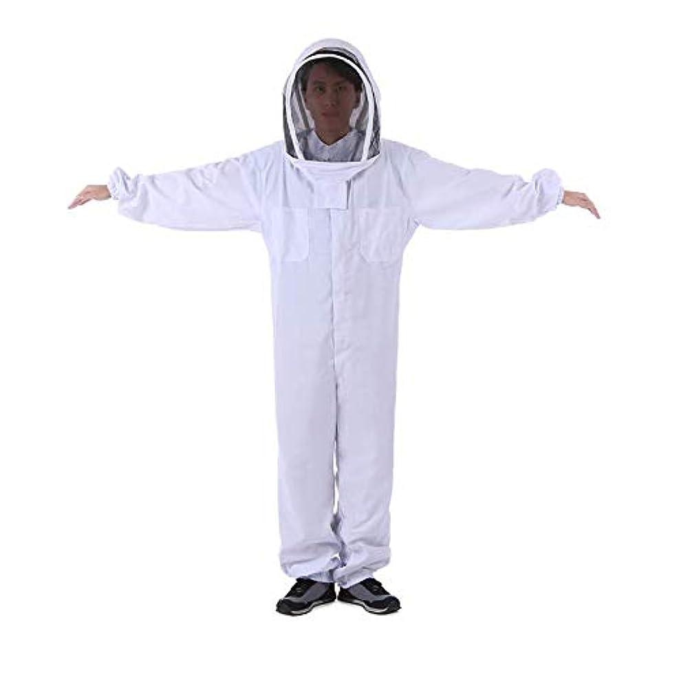 記念品カラス傷跡Ninana 養蜂用 蜂防護服 フェイスネット付上下服セット 蜂巣 害虫 駆除虫よけ 作業服 作業着 取り外しやすい