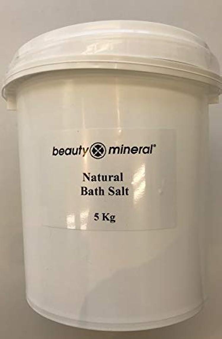 重要な節約する選ぶBeauty Mineral デッドシー?バスソルト(ナチュラル)業務用 5kg