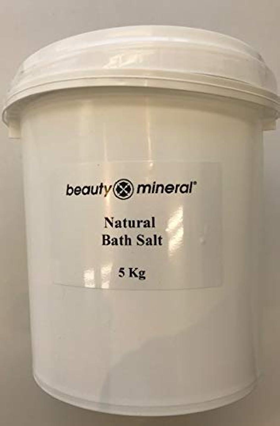 征服者断線狂乱Beauty Mineral デッドシー?バスソルト(ナチュラル)業務用 5kg