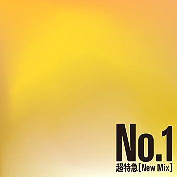No. 1(New Mix)