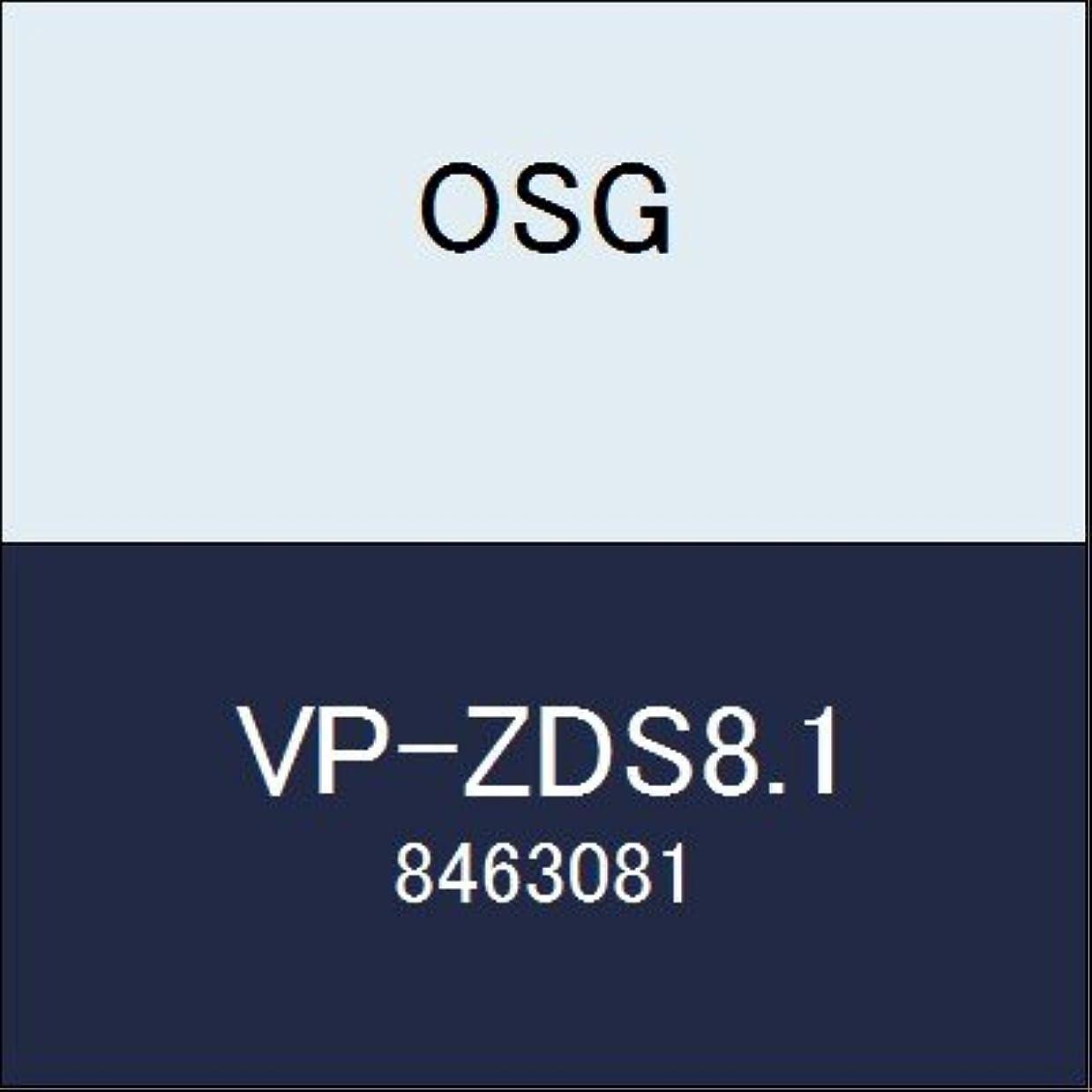 冷凍庫略す群がるOSG Vコーティングエンドミル VP-ZDS8.1 商品番号 8463081